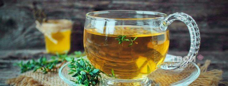 чай с медом и травами