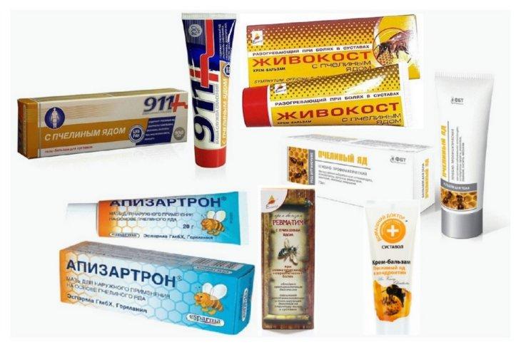 пчелиный яд в препаратах